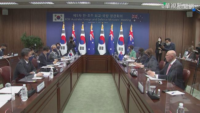北韓飛彈試射引關注 南韓.澳洲籲對話 | 華視新聞