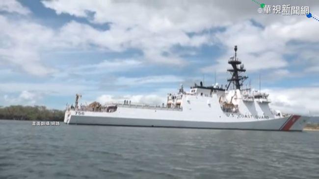 中共解放軍3艦艇 阿拉斯加海域現蹤   華視新聞