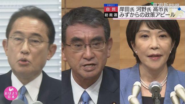 日本自民黨總裁選戰 對敵基地攻擊成話題 | 華視新聞