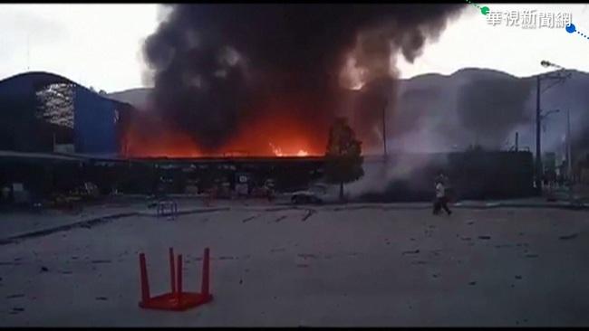 玻利維亞小鎮爆炸火光竄天 至少12傷 | 華視新聞
