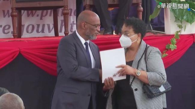 海地總統遇刺案 檢疑新總理涉案   華視新聞