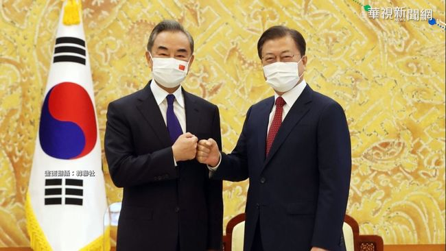 接連會南韓高層 王毅盼鞏固雙邊關係   華視新聞