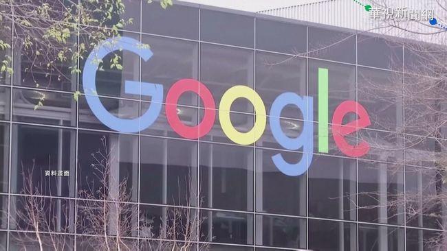 Google濫用市場主導地位 南韓罰49億   華視新聞