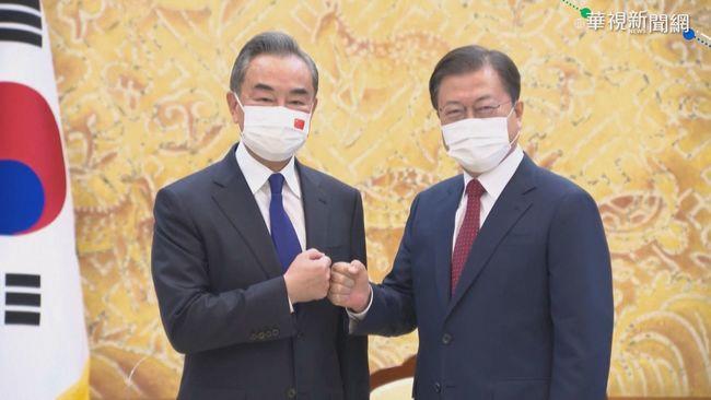 王毅訪南韓會文在寅 促兩韓恢復對話 | 華視新聞