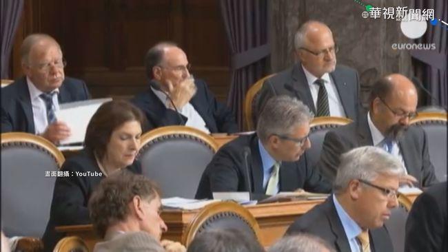 相隔14年 瑞士國會高票通過友台議案 | 華視新聞