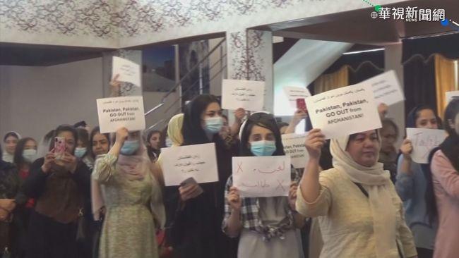 BBC:塔利班高層內訌 支持者大打出手   華視新聞