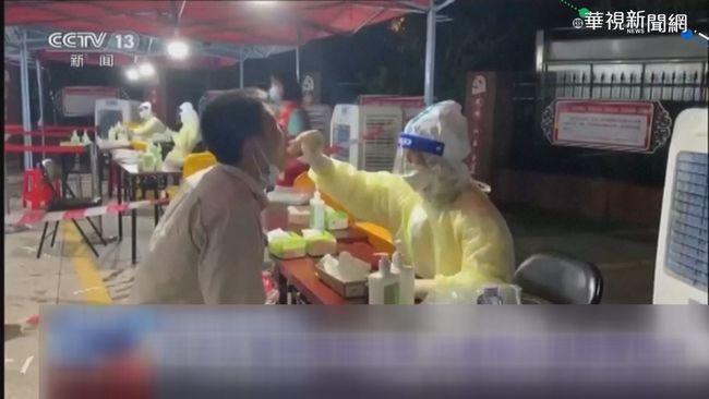 福建爆疫情 中國多個地區祭旅遊警示 | 華視新聞