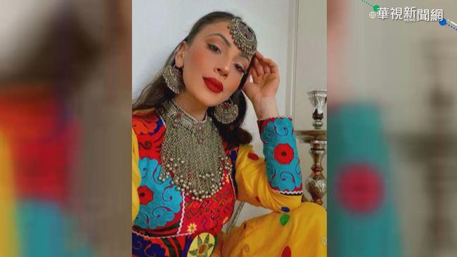 海外阿富汗女著繽紛洋裝 打破傳統觀念   華視新聞
