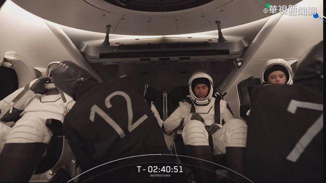 """SpaceX送平民上太空 """"堅韌號""""展開旅程   華視新聞"""