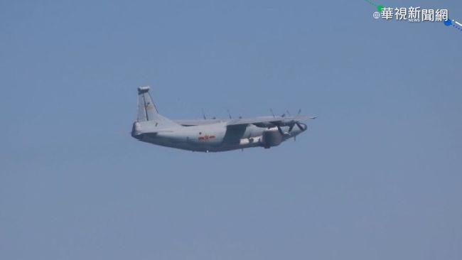 再擾我空域! 中國出動24架軍機遭驅離 | 華視新聞