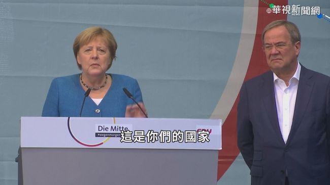 總理之位留黨內 梅克爾替同黨候選人拉票   華視新聞
