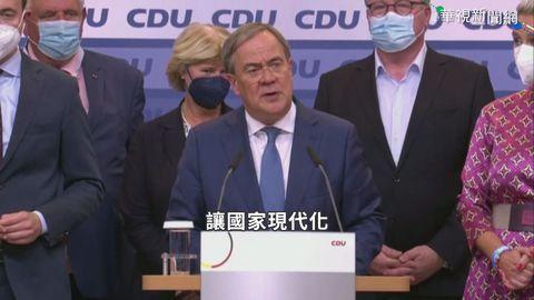 德大選初步結果出爐! 左派社民黨勝出