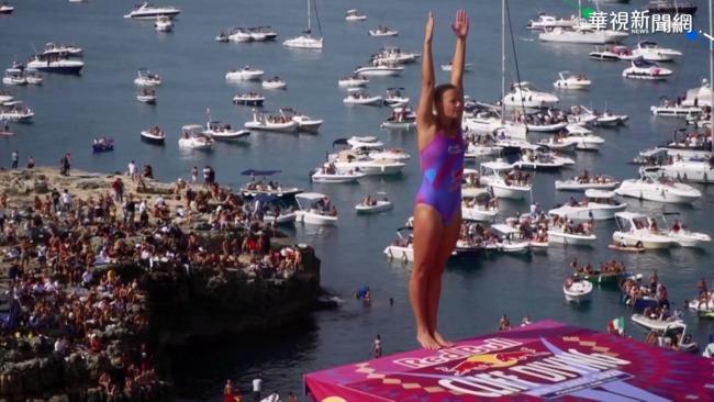 全球懸崖跳水賽 德羅斯0.25分差奪季軍 | 華視新聞