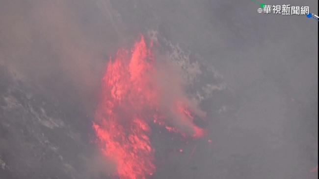 幾勞亞火山全面噴發 對居民無立即危險 | 華視新聞