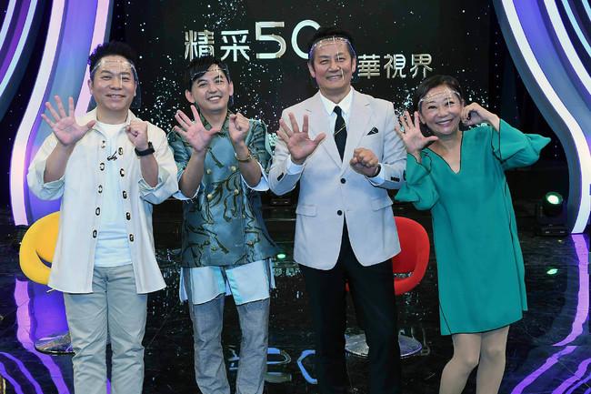 華視50週年 佼亮合體再現「綜藝王國」風華 乃哥喊話重啟《百戰百勝》 | 華視新聞