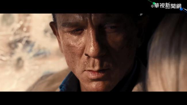 007:生死交戰首映 影視產業疫後大復甦 | 華視新聞