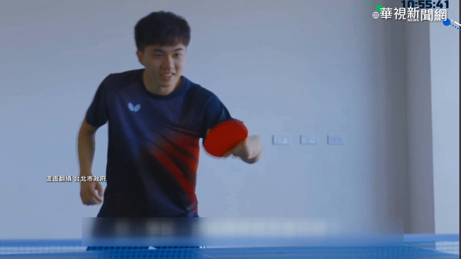 桌球最新世界排名 林昀儒遭超車居第6   華視新聞