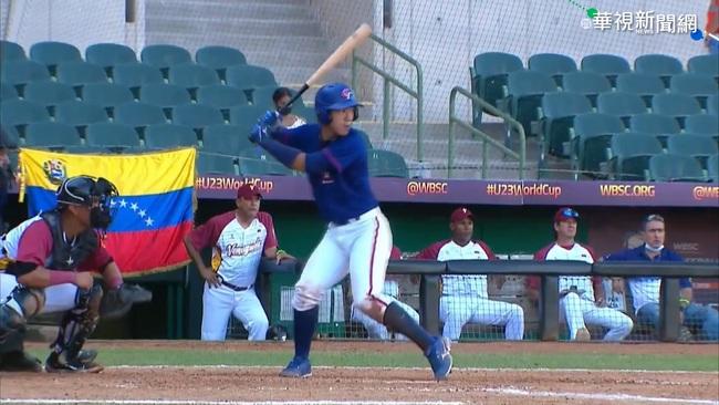 U23世界盃不敵委內瑞拉 中華隊收下第6名 | 華視新聞