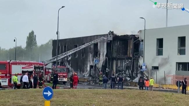 米蘭近郊小飛機撞樓 機上8人全罹難   華視新聞