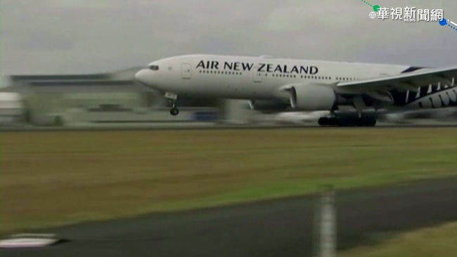 搭紐西蘭航空 明年需出示疫苗接種證明   華視新聞
