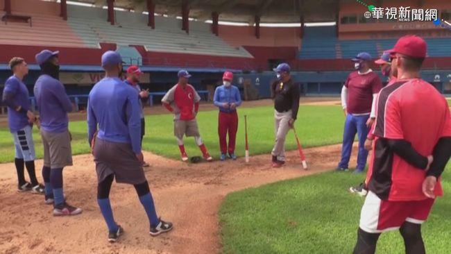 U23世界盃棒球賽 古巴近半球員叛逃 | 華視新聞