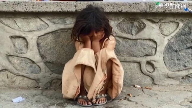 海外資金遭凍 阿富汗缺糧又無醫藥資源 | 華視新聞