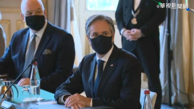 布林肯抵巴黎訪問 努力修復美法外交關係 | 華視新聞