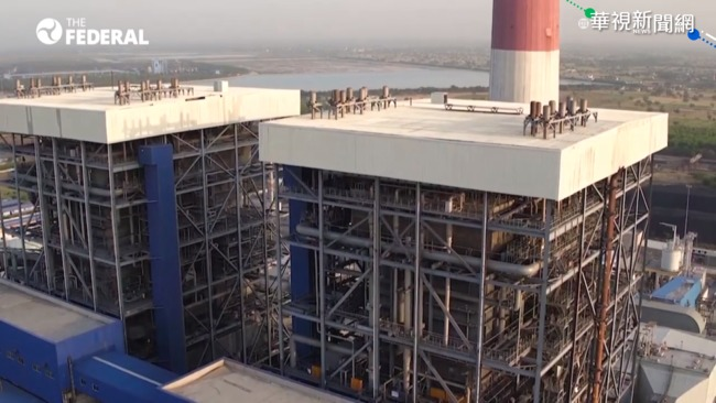 印度電力也告急! 煤炭庫存刷新最低紀錄   華視新聞