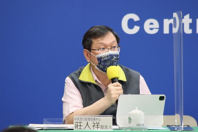 本土+0、境外+5!機組員家長打2劑莫德納突破性感染   華視新聞