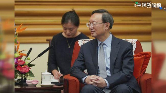 蘇利文會晤楊潔篪 關切中國對台行動 | 華視新聞