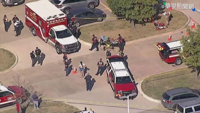 德州阿靈頓市傳校園槍擊 至少4人受傷   華視新聞