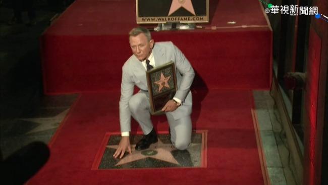 007丹尼爾克雷格 留名好萊塢星光大道   華視新聞