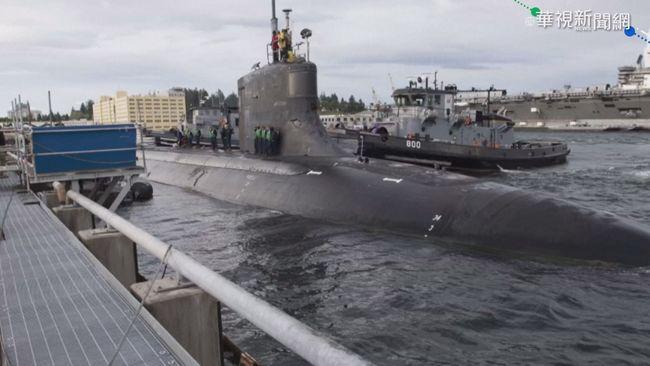 美核潛艦南海碰撞不明物體 急返關島 | 華視新聞