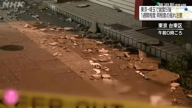 """日本千葉5.9強震首都圈""""震撼"""" 至少32傷   華視新聞"""