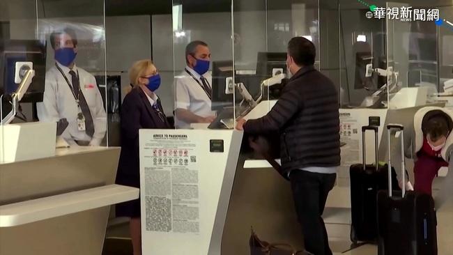 33國旅客赴美解禁 打過6款疫苗可入境   華視新聞
