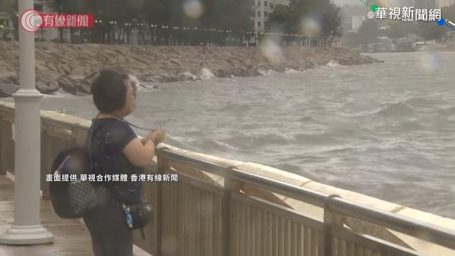 獅子山颱風襲香港 民眾冒險觀浪拍照 | 華視新聞
