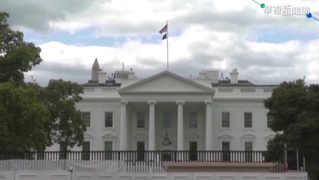 撤軍後首次! 美國與塔利班面對面會談 | 華視新聞