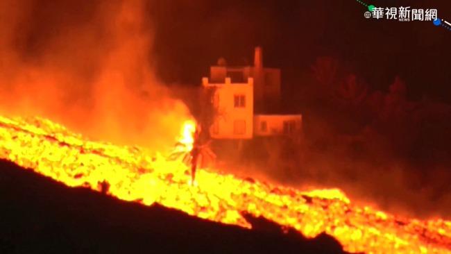 西班牙岩漿吞民宅 遊客衝現場讚奇景 | 華視新聞