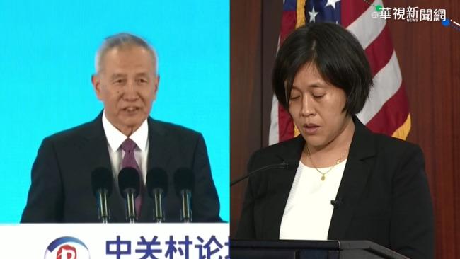 戴琪2度通話劉鶴 聚焦第一階段貿協   華視新聞