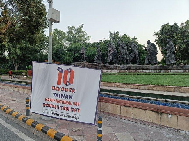 慶祝雙十國慶! 印度執政黨幹部中國簽證中心貼海報   華視新聞