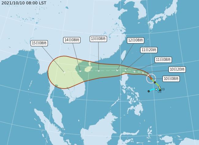 颱風「圓規」來襲 最快今晚發布海警! | 華視新聞