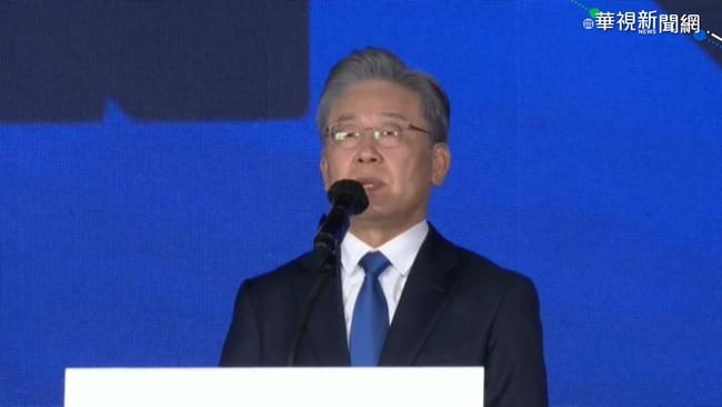 韓執政黨總統候選人 李在明脫穎而出   華視新聞