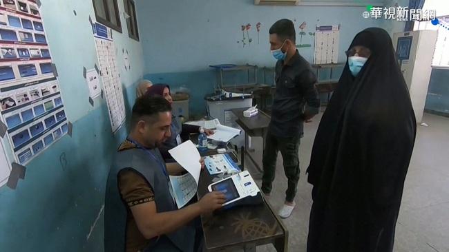 伊拉克國會大選 投票率恐創新低 | 華視新聞