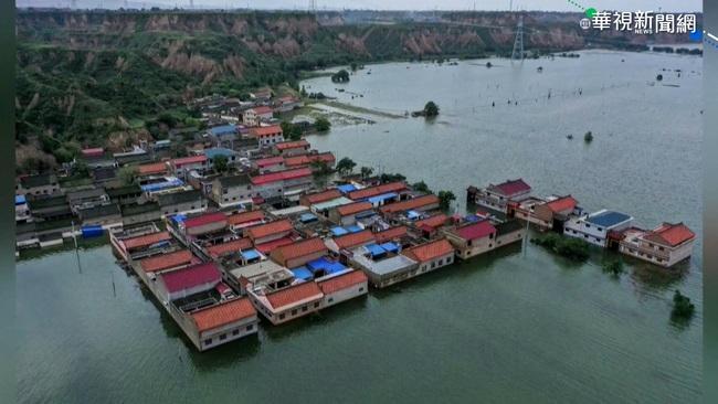 山西連日暴雨4警罹難 逾175萬人受災 | 華視新聞