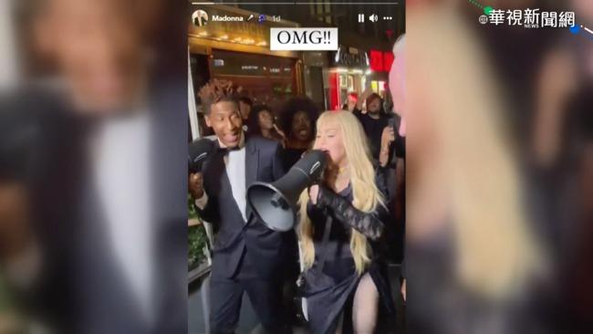 瑪丹娜現身紐約街頭 拿大聲公沿途熱唱 | 華視新聞