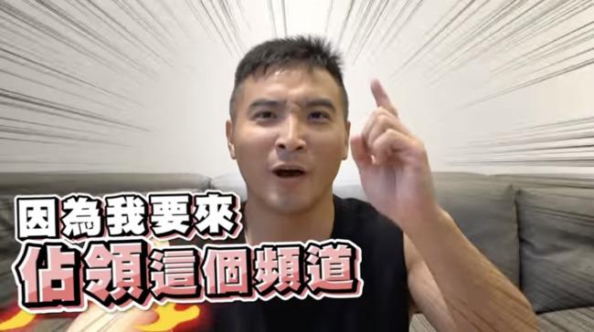 谷阿莫現身Toyz頻道挺反毒!「監獄公道伯」有望拍攝 | 華視新聞