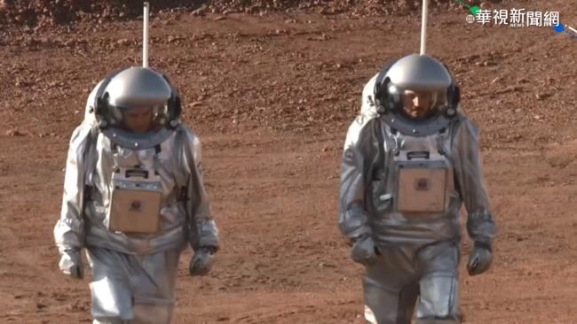 以色列沙漠打造火星基地 模擬極端環境 | 華視新聞