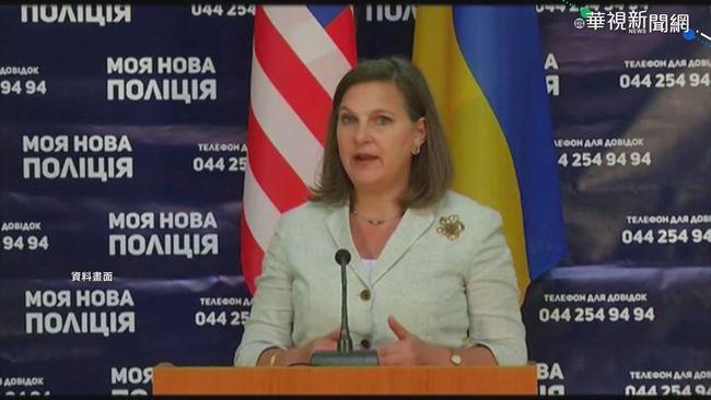 華府減制裁名單 美國務次卿獲准訪俄   華視新聞