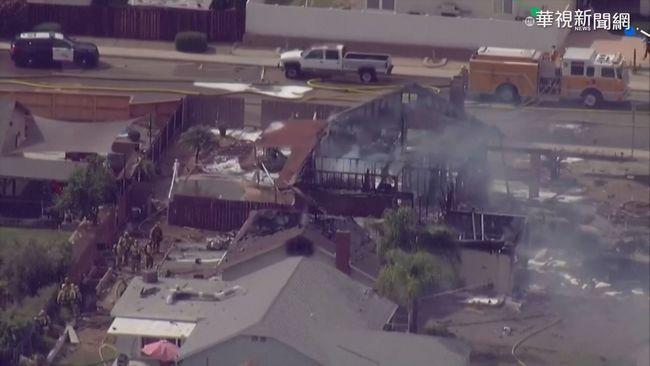 美小飛機墜毀撞民宅 2人不幸身亡 | 華視新聞