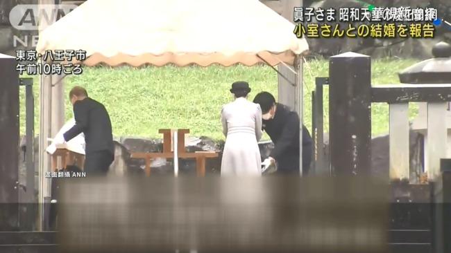 真子公主10/26結婚 今參拜昭和天皇陵 | 華視新聞
